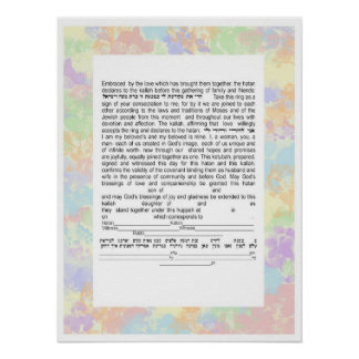 Colorful Conservative Text Ketubah Poster