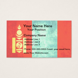Colorful Contrast Mongolian Flag Business Card
