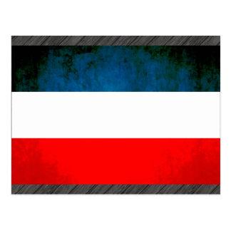 Colorful Contrast Yugoslavian Flag Postcard