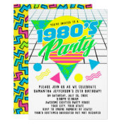 Colorful Geometric 1980s Retro 80s Birthday Party Invitation