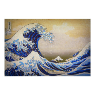 Colorful Great Wave by Hokusai Poster