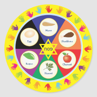 Colorful Hands Kids Passover Seder Plate Classic Round Sticker