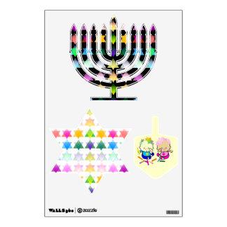 Colorful Hanukkah Star, Menorah, Dreidel Wall Decal