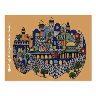 Colorful Jerusalem Postcard