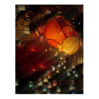 Colorful lanterns postcard