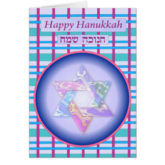 Colorful Marbled Star of David Card