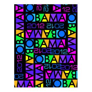 Colorful Obama 2012 postcard, customize Postcard