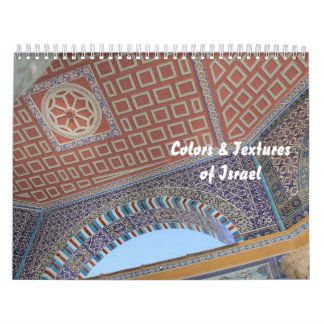 Colors and Textures of Israel Calendar