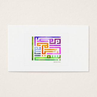 Colourful Arabic Kufic Design with vibrant colours Business Card
