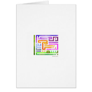 Colourful Arabic Kufic Design with vibrant colours Greeting Card