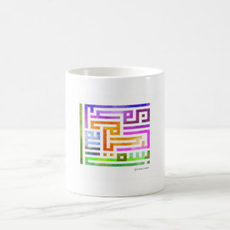 Colourful Arabic Kufic Design with vibrant colours Classic White Coffee Mug