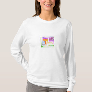 Colourful Arabic Kufic Design with vibrant colours T-Shirt