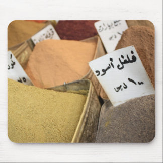 Colourful Arabic Spices & Herbs Mouse Pad