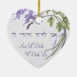 Columbine Bouquet 'I am my beloveds...' Heart Ceramic Ornament