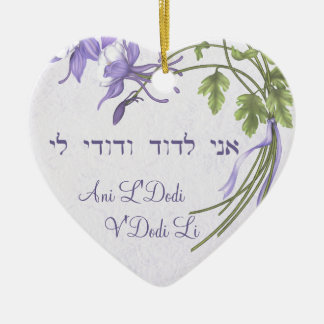 Columbine Bouquet 'I am my beloveds...' Heart Double-Sided Heart Ceramic Christmas Ornament