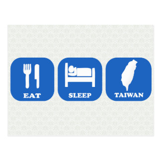 Coma el sueño Taiwán Postal