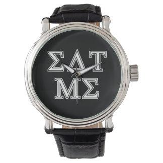 Cómame Reloj