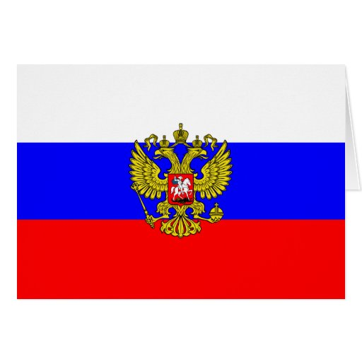 Comandante en jefe Of Rusia, Rusia Felicitaciones