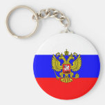Comandante en jefe Of Rusia, Rusia Llaveros Personalizados
