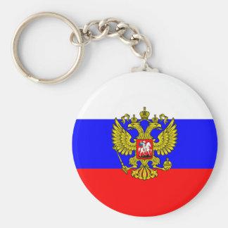 Comandante en jefe Of Rusia, Rusia Llavero Redondo Tipo Pin