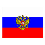 Comandante en jefe Of Rusia, Rusia Tarjeta Postal