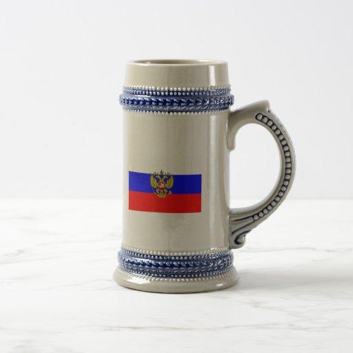 Comandante en jefe Rusia, Rusia Jarra De Cerveza