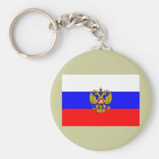 Comandante en jefe Rusia, Rusia Llavero Personalizado
