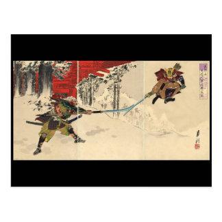 Combate del samurai en la nieve circa 1890 postal