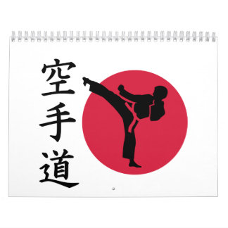 Combatiente chino del karate calendarios de pared