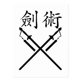 Combatiente de la espada postal