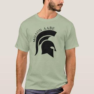 Come and Take It (MOLON LABE) T-Shirt