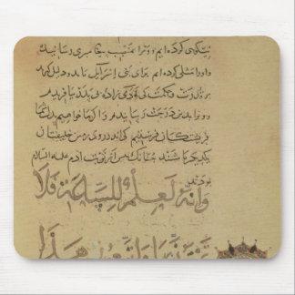 Comentario en el Koran Khurasan Tapetes De Ratón