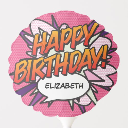 Comic Book Pop Art Speech Bubble HAPPY BIRTHDAY Balloon