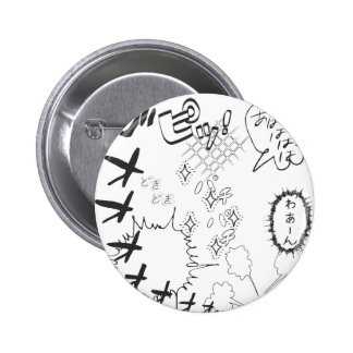 Comical effect of Japanese Manga 2 Inch Round Button