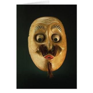 Comical Mask, Noh Theatre Card