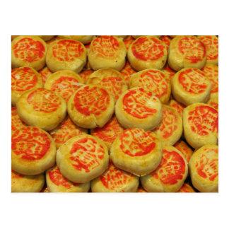 Comida asiática de los postres de los dulces del ~ postal