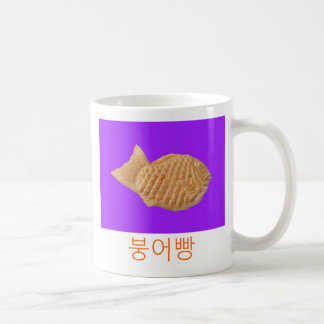 Comida coreana - taza del 붕어빵 (bbang de Boong uh)