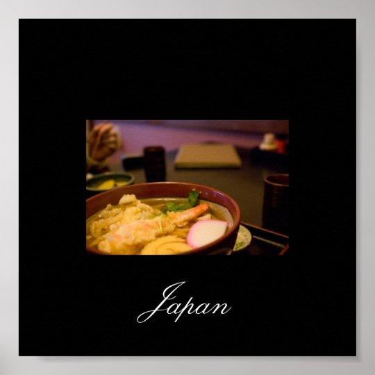 Comida en Japón, imágenes de Japón Póster