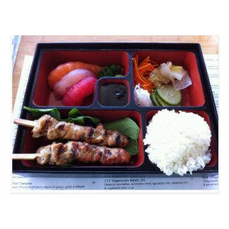 Comida japonesa del arroz del sushi de la caja de tarjeta postal
