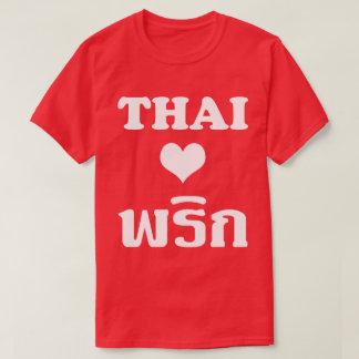 Comida tailandesa del ❤ TAILANDÉS del AMOR PHRIK Playera