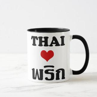 Comida tailandesa del ❤ TAILANDÉS del AMOR PHRIK Taza