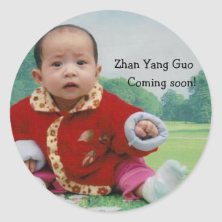 Coming soon -- Your sweet little one from China! Classic Round Sticker