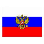Commander In Chief Of Russia, Russia Postcard
