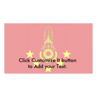 Commander-In-Chief Of The Royal Thai Army, Thailan Business Card Templates