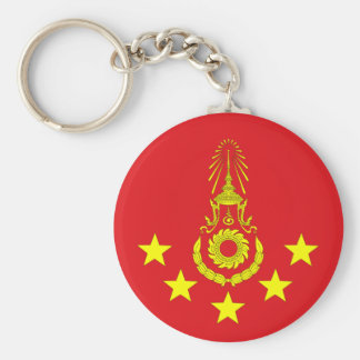 Commander-In-Chief Of The Royal Thai Army, Thailan Keychains