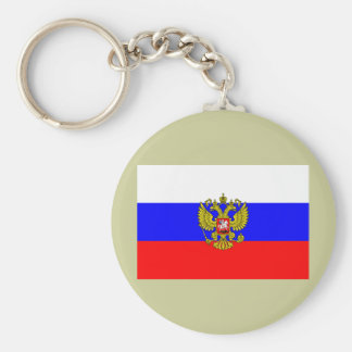 Commander in chief Russia, Russia Key Chains