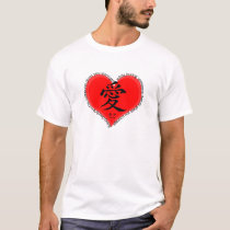 COMMENT ON LOVE - quote by Lao Tze T-Shirt