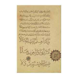 Commentary on the Koran Khurasan Canvas Prints