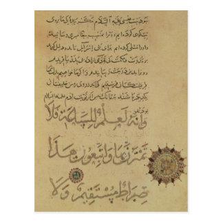 Commentary on the Koran Khurasan Postcard