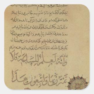 Commentary on the Koran Khurasan Square Sticker